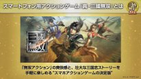 Dynasty Warriors mobile 01 27 09 2020