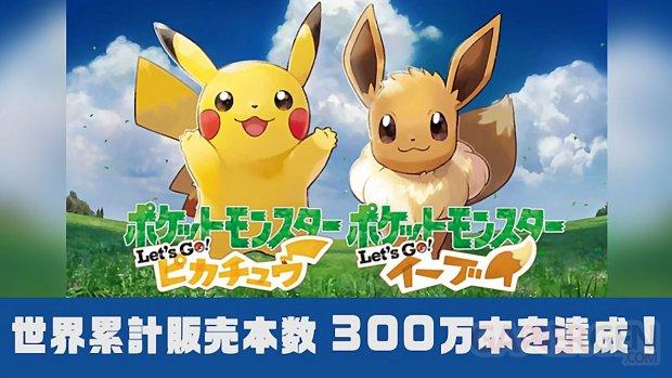e Pokémon Let's Go, Pikachu et Let's Go, Évoli images