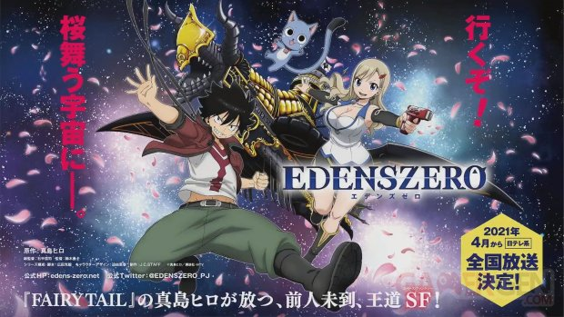 Edens Zero anime 02 26 09 2020