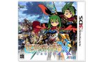 etrian odyssey ultime aventure sous forme cross over annoncee 3ds