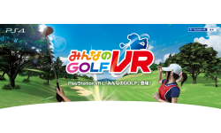 Everybody's Golf VR ???