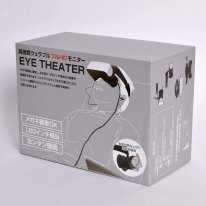 Eye Theater Switch Casque image (4)