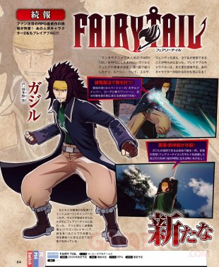 Fairy Tail 17 10 2019 scan 1