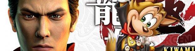 Famitsu Yakuza Kiwami 2 images (2)