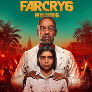 Far Cry 6 key art Giancarlo Esposito