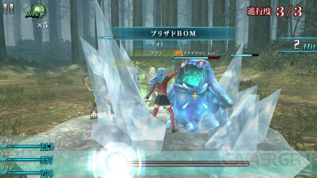 Final Fantasy Agito 10 06 2014 screenshot (3)