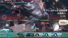 Final-Fantasy-Agito_10-06-2014_screenshot (4)