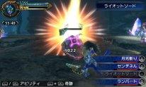 Final Fantasy Explorers 21 08 2014 screenshot 4