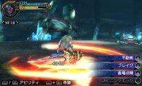 Final Fantasy Explorers 21 08 2014 screenshot 5