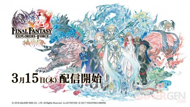Final Fantasy Explorers Force artwork 13 03 2018