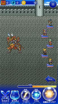 Final Fantasy Record Keeper 17 07 2014 screenshot 4