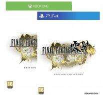 Final Fantasy Type 0 HD jaquette 1