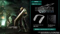 Final Fantasy VII Remake Coque enceinte 1