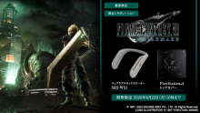 Final-Fantasy-VII-Remake_Coque-enceinte-1