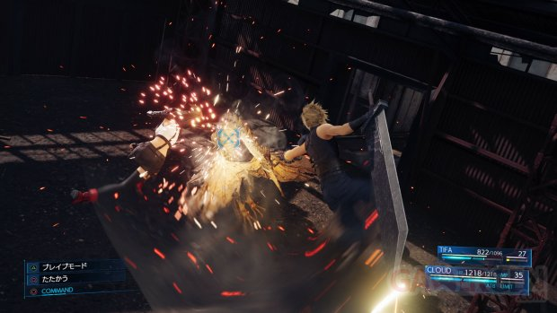Final Fantasy VII Remake images (10)