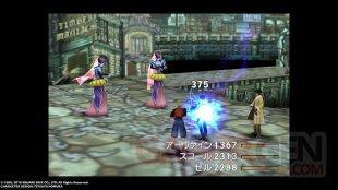 Final Fantasy VIII Remastered 19 08 2019 screenshot (12)