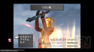 Final Fantasy VIII Remastered 19 08 2019 screenshot (17)