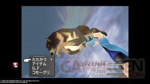 Final Fantasy VIII Remastered 19 08 2019 screenshot (19)