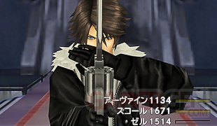 Final Fantasy VIII Remastered images comparaison (2)