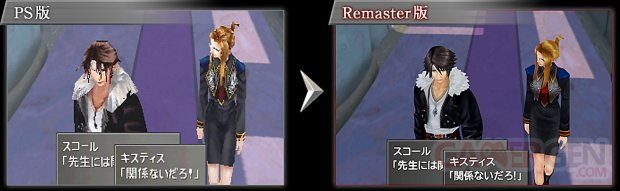 Final Fantasy VIII Remastered images comparaison (3)