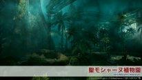 Final Fantasy XIV 14 Patch 3 1 Screenshot 8 22 2015 7 19 37 AM (4)