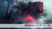 Final Fantasy XIV 14 Patch 3 1 Screenshot 8 22 2015 7 19 37 AM (9)
