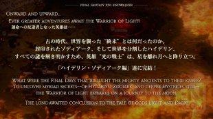 Final Fantasy XIV Endwalker 36 06 02 2021