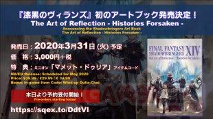 Final Fantasy XIV FFXIV artbook Shadowbringers 10 14 12 2019