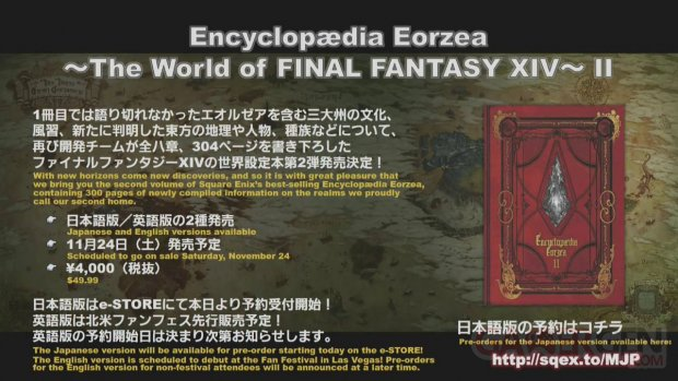 Final Fantasy XIV FFXIV Encyclopédie Eorzea Volume II 16 07 2018