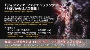 Final Fantasy XIV FFXIV live screen 03 24 03 2019