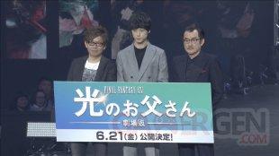 Final Fantasy XIV FFXIV live screen 05 24 03 2019