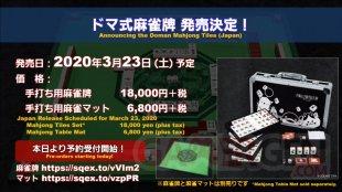 Final Fantasy XIV FFXIV mahjong domien 10 14 12 2019