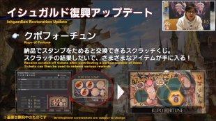 Final Fantasy XIV FFXIV patch 5.2 13 14 12 2019