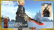 Final Fantasy XIV FFXIV patch 5.3 23 22 07 2020