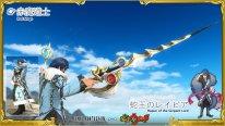 Final Fantasy XIV FFXIV patch 5.3 25 22 07 2020