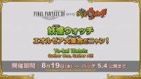 Final Fantasy XIV FFXIV patch 5.3 28 22 07 2020