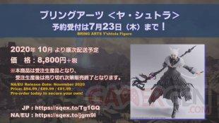 Final Fantasy XIV FFXIV patch 5.3 40 22 07 2020