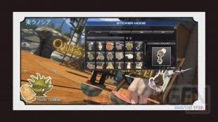 Final Fantasy XIV FFXIV patch 5.3 53 22 07 2020