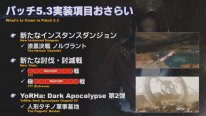 Final Fantasy XIV FFXIV patch 5.3 60 22 07 2020