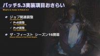 Final Fantasy XIV FFXIV patch 5.3 62 22 07 2020