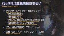 Final Fantasy XIV FFXIV patch 5.3 63 22 07 2020