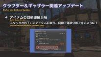 Final Fantasy XIV FFXIV patch 5.3 66 22 07 2020