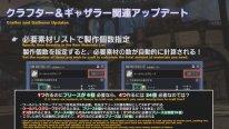 Final Fantasy XIV FFXIV patch 5.3 67 22 07 2020