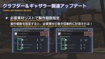 Final Fantasy XIV FFXIV patch 5.3 68 22 07 2020