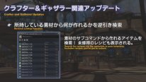 Final Fantasy XIV FFXIV patch 5.3 69 22 07 2020