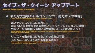 Final Fantasy XIV FFXIV patch 5.3 72 22 07 2020