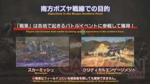 Final Fantasy XIV FFXIV patch 5.3 73 22 07 2020