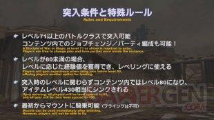 Final Fantasy XIV FFXIV patch 5.3 75 22 07 2020