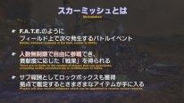 Final Fantasy XIV FFXIV patch 5.3 76 22 07 2020