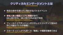 Final Fantasy XIV FFXIV patch 5.3 77 22 07 2020
